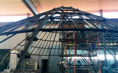 2015 Металлоконструкция купола