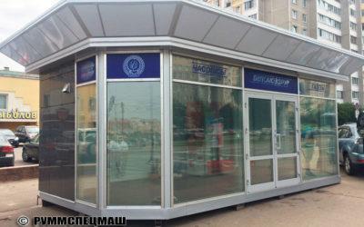 2018 Павильон модульный Белсоюзпечать