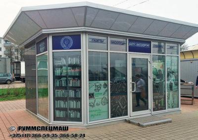 2016 Книжно-газетные Киоски Белсоюзпечать